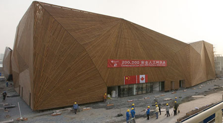 Canada Pavillion