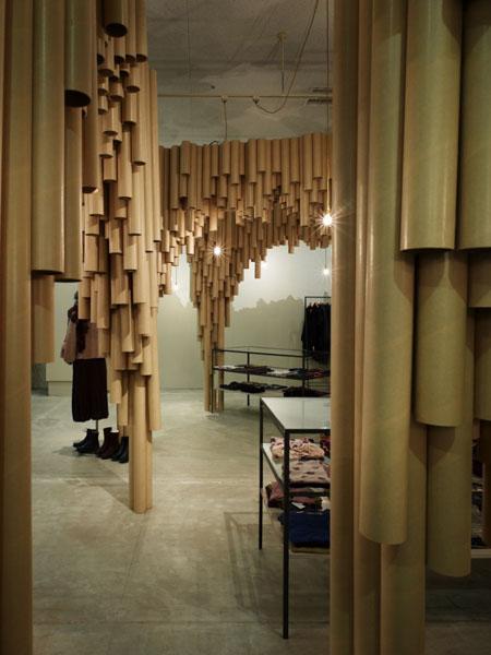 Cardboard Tube Office