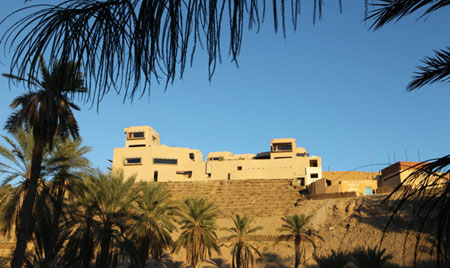 Dar Hi Eco-lodge