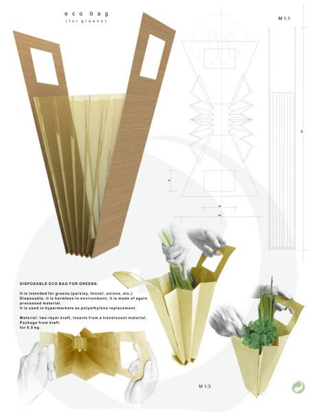 Dekhtyarenko Eco Bag
