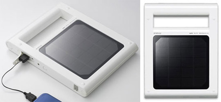 Eneloop Solar Light USB