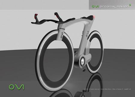 Organik Motion Bike