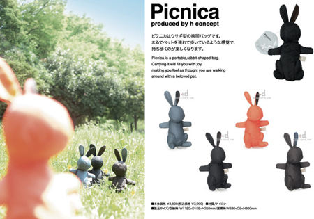Picnica Bunny reusable tote bag