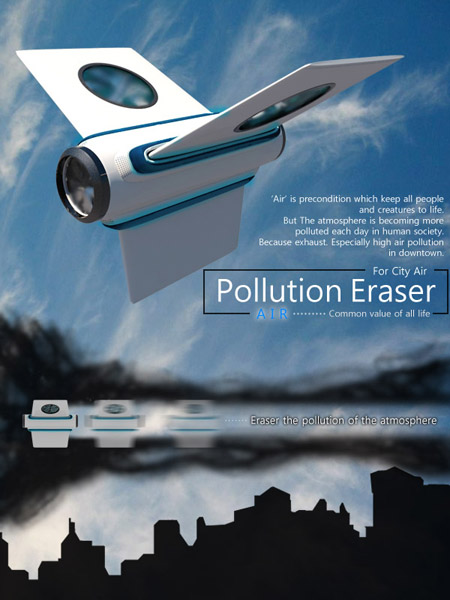Pollution Eraser