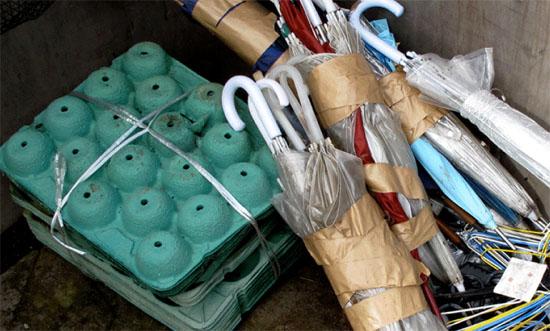 Renkasa umbrella - Recycled Bottle Umbrella