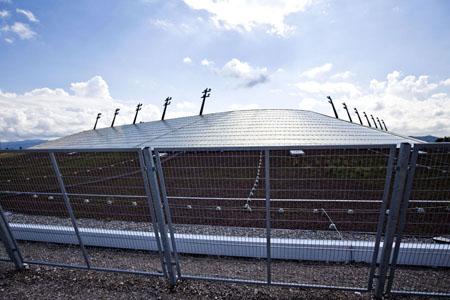 Sports Park Stozice