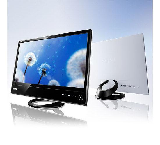 ASUS Ultra Thin Full HD LED Monitor
