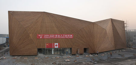 Canada Pavillion