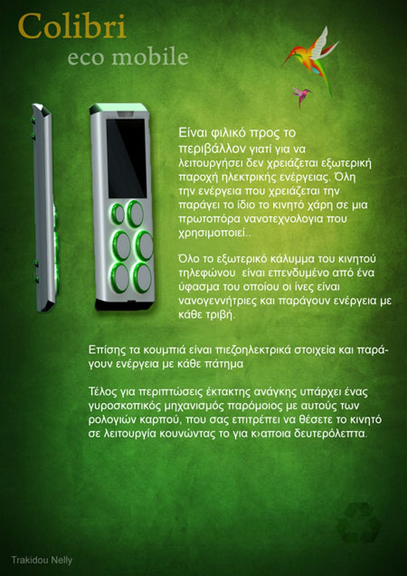 Colibri Eco-Mobile Phone