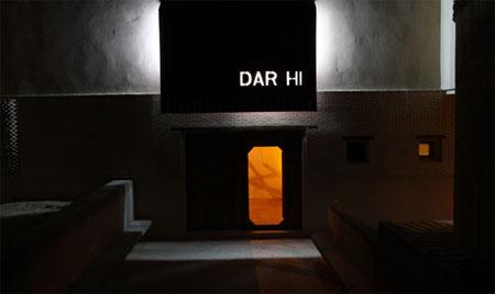 Dar Hi Eco-lodge