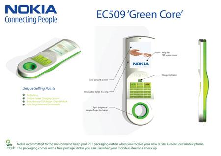 EC509-mobile-phone1