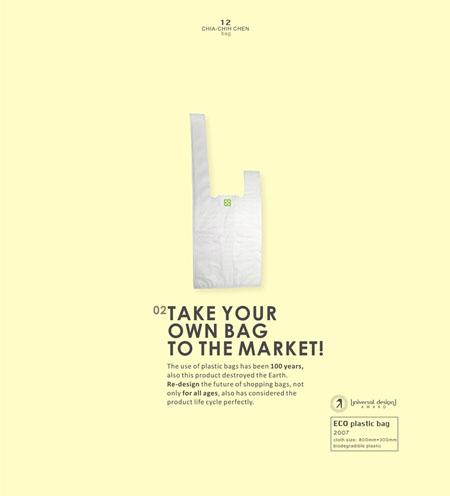 Eco-plastic Bag