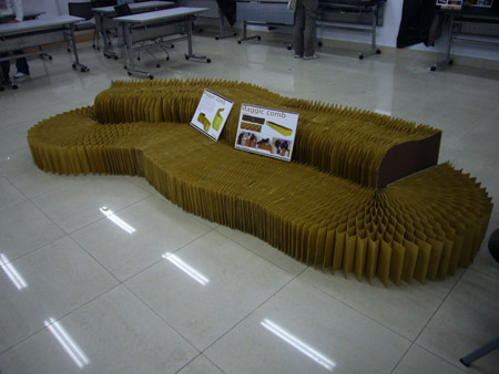 Honeycomb Chair