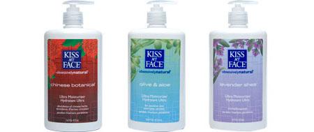 Kiss Me Natural Moisturizer