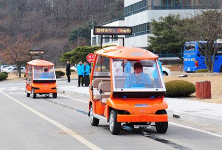 OLEV Electric Vehicle