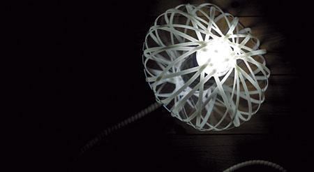 PelaJ Lamp
