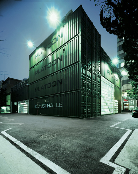 Platoon Kunsthalle