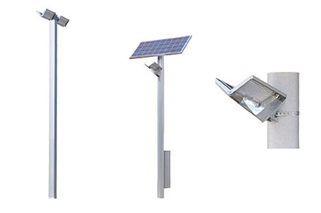 Sharp Solar Powered LED Lamps