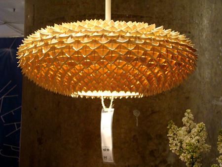 Vava Lamp